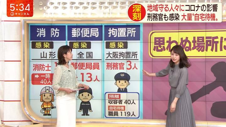 2020年04月09日林美沙希の画像12枚目