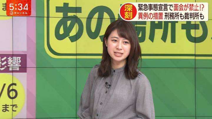 2020年04月09日林美沙希の画像14枚目