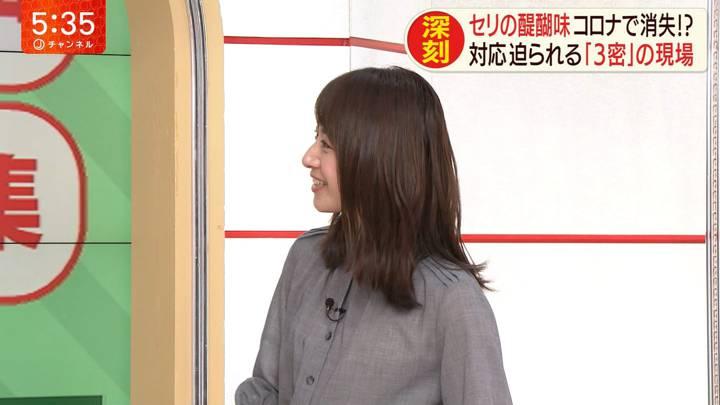 2020年04月09日林美沙希の画像15枚目
