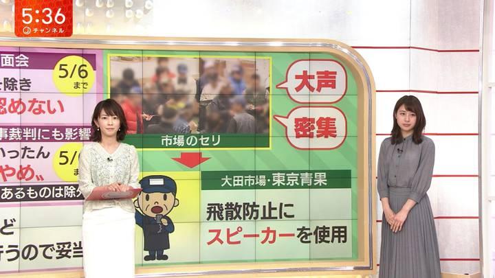 2020年04月09日林美沙希の画像16枚目