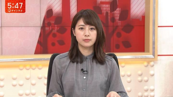 2020年04月09日林美沙希の画像17枚目