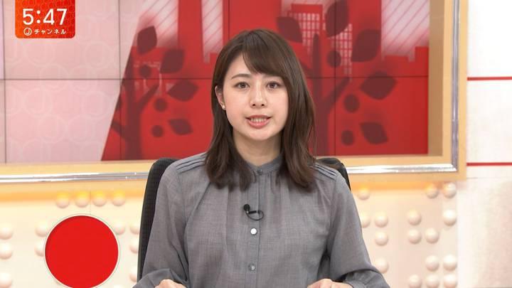 2020年04月09日林美沙希の画像18枚目