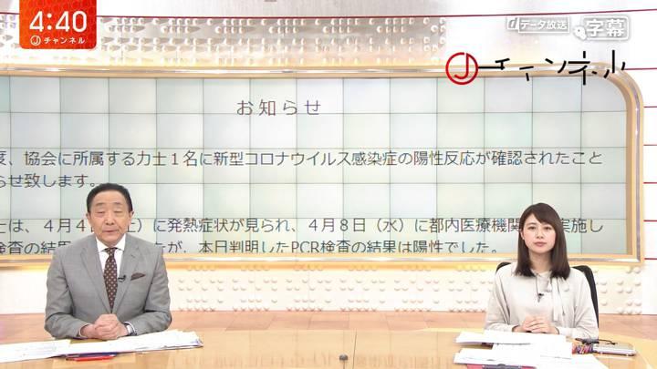 2020年04月10日林美沙希の画像01枚目