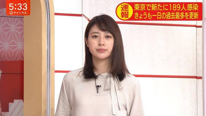 2020年04月10日林美沙希の画像09枚目