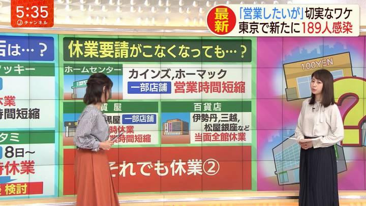2020年04月10日林美沙希の画像11枚目