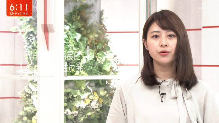 2020年04月10日林美沙希の画像19枚目
