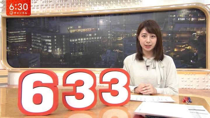 2020年04月10日林美沙希の画像20枚目