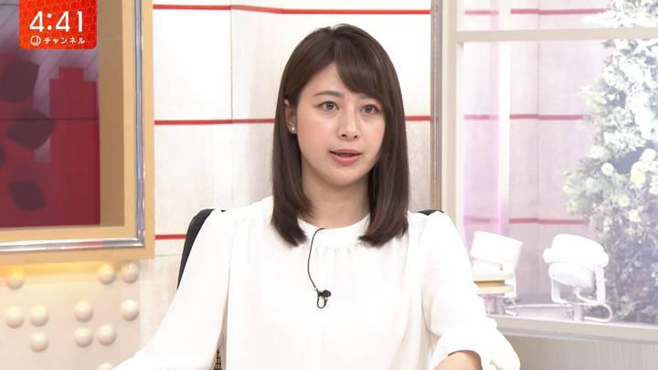 2020年04月13日林美沙希の画像03枚目