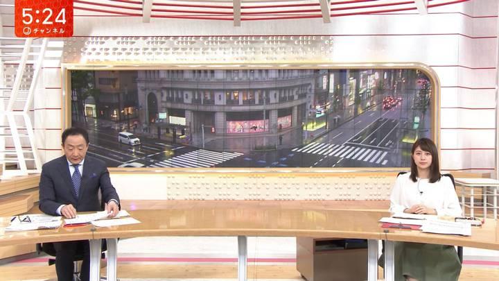 2020年04月13日林美沙希の画像08枚目