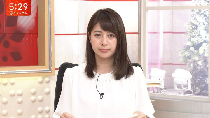 2020年04月13日林美沙希の画像09枚目