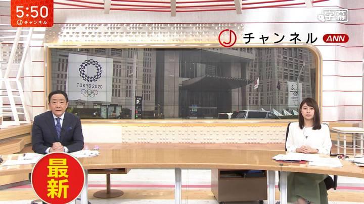 2020年04月13日林美沙希の画像13枚目