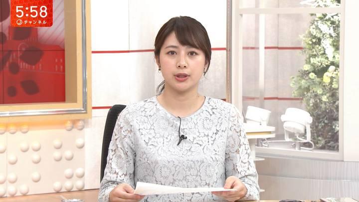 2020年04月14日林美沙希の画像14枚目