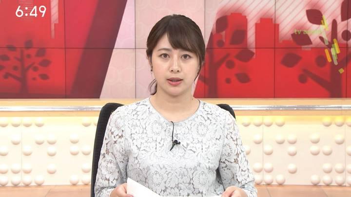2020年04月14日林美沙希の画像21枚目