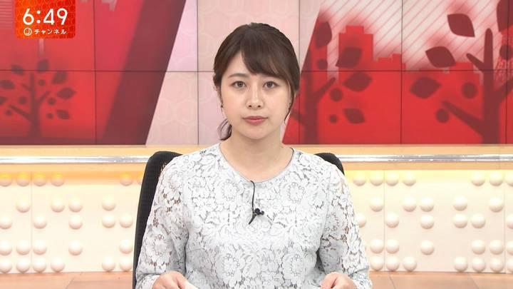 2020年04月14日林美沙希の画像22枚目