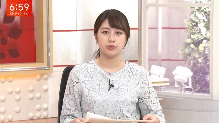 2020年04月14日林美沙希の画像23枚目
