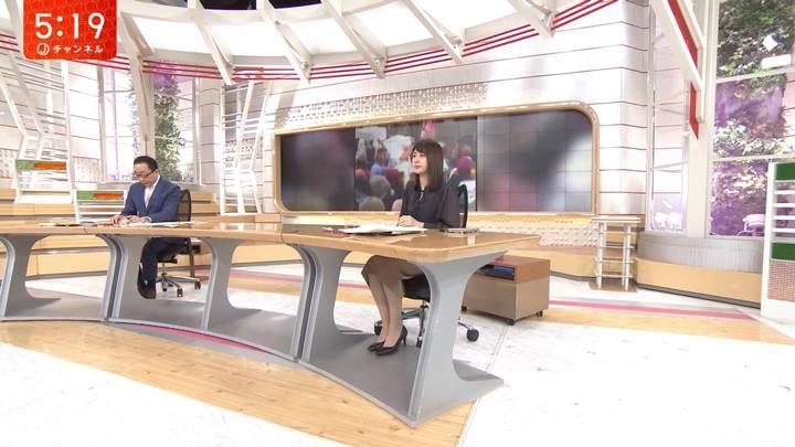 2020年04月15日林美沙希の画像02枚目