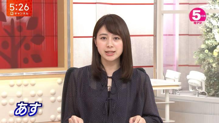 2020年04月15日林美沙希の画像04枚目
