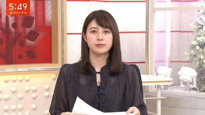 2020年04月15日林美沙希の画像09枚目