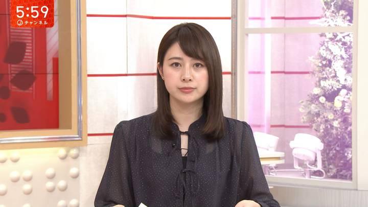 2020年04月15日林美沙希の画像12枚目