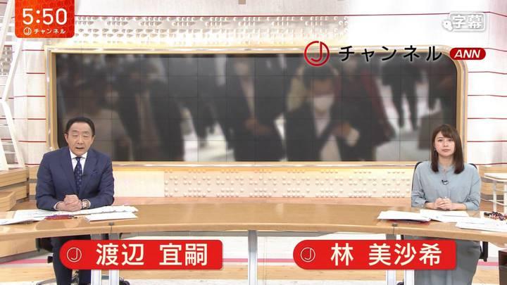 2020年04月27日林美沙希の画像10枚目