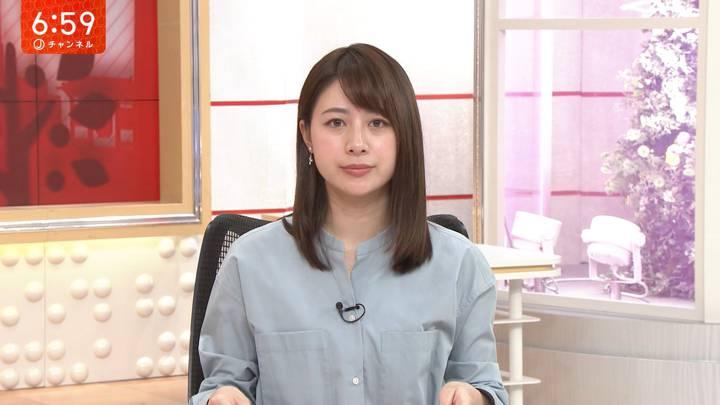 2020年04月27日林美沙希の画像18枚目