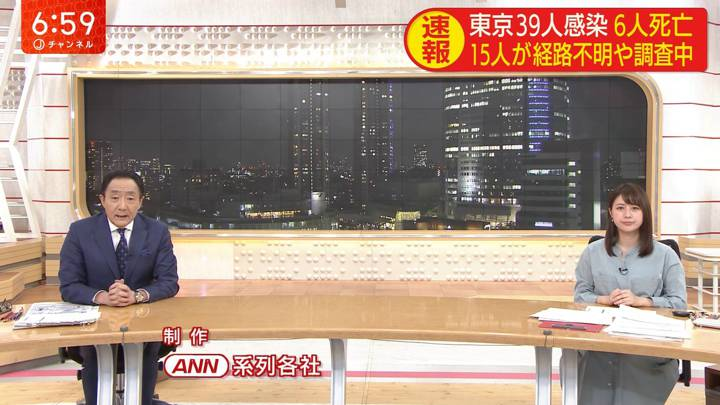2020年04月27日林美沙希の画像19枚目