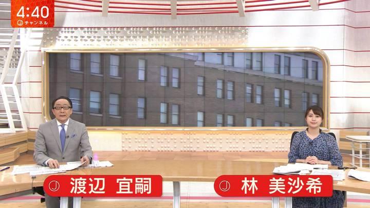 2020年05月05日林美沙希の画像01枚目
