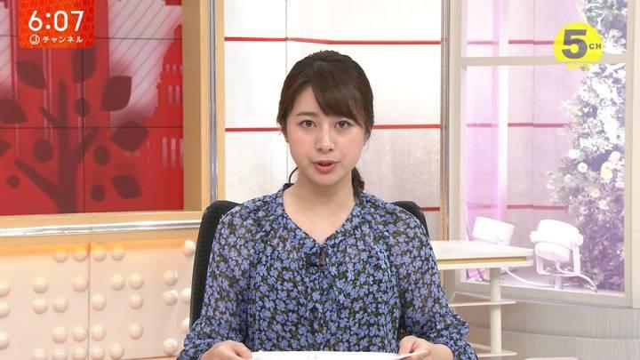 2020年05月05日林美沙希の画像19枚目