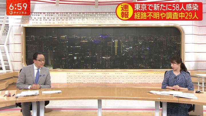 2020年05月05日林美沙希の画像22枚目