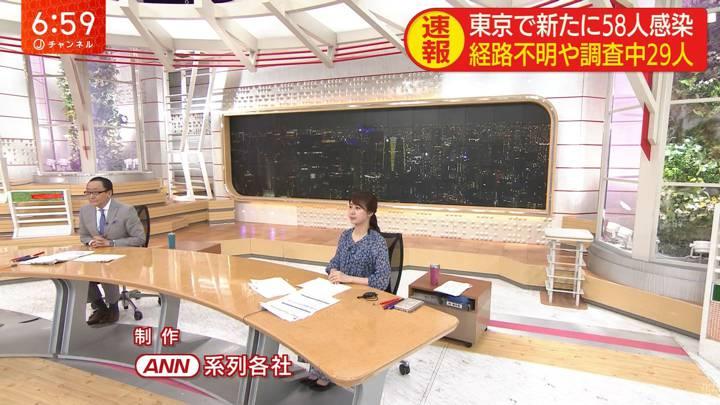 2020年05月05日林美沙希の画像23枚目