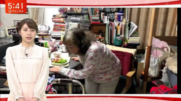 2020年05月06日林美沙希の画像07枚目