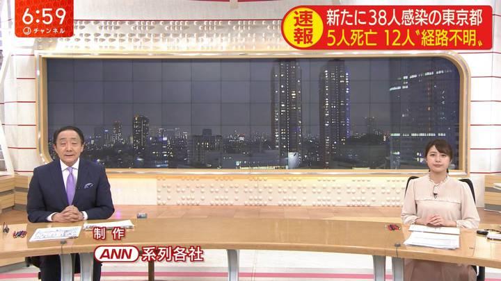 2020年05月06日林美沙希の画像16枚目