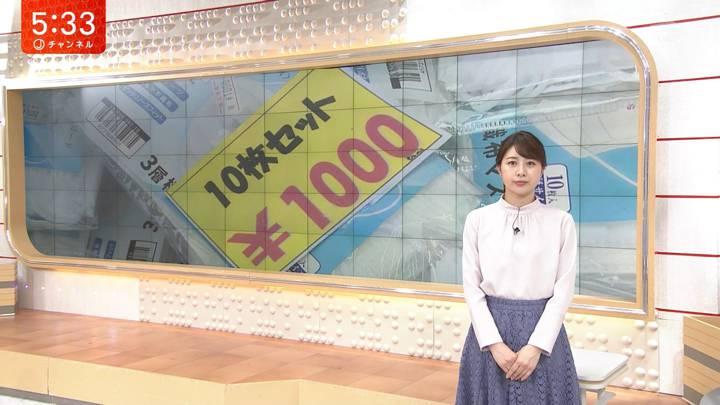 2020年05月11日林美沙希の画像09枚目