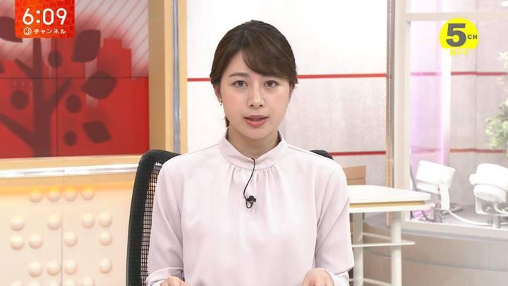 2020年05月11日林美沙希の画像14枚目