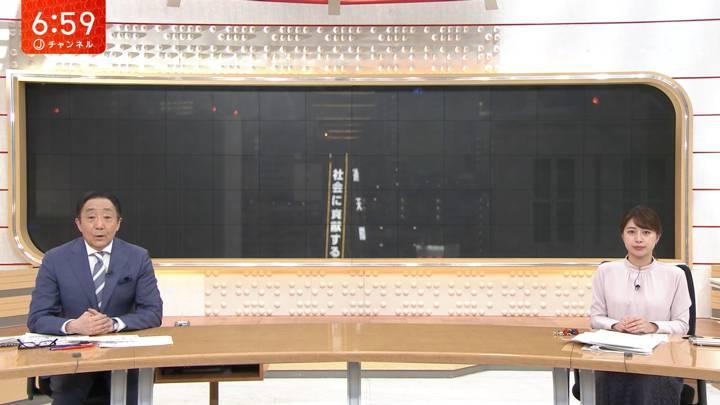 2020年05月11日林美沙希の画像19枚目