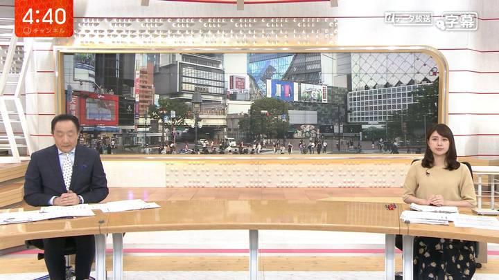 2020年05月12日林美沙希の画像01枚目