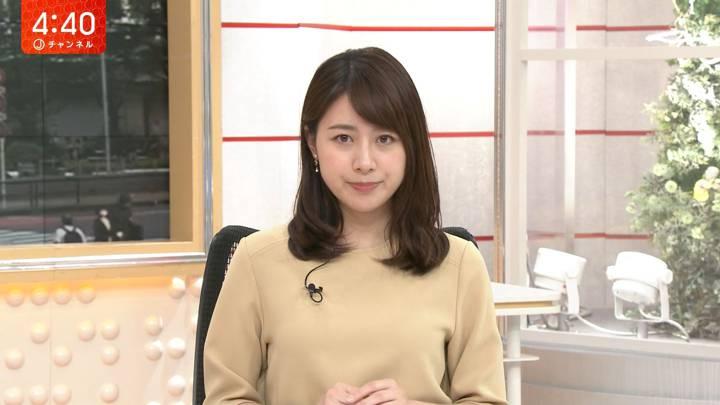 2020年05月12日林美沙希の画像03枚目