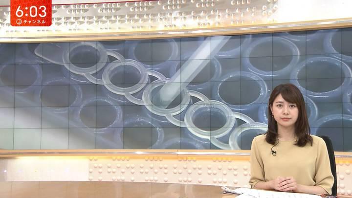2020年05月12日林美沙希の画像10枚目