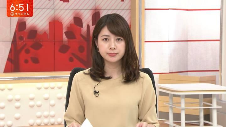 2020年05月12日林美沙希の画像15枚目