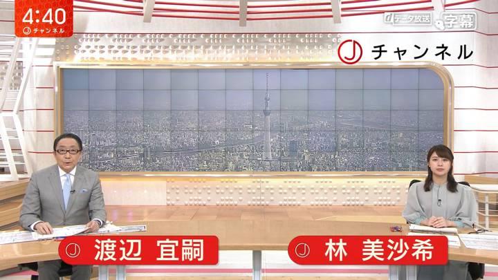 2020年05月13日林美沙希の画像01枚目