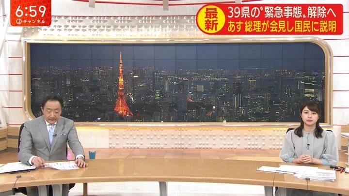 2020年05月13日林美沙希の画像14枚目