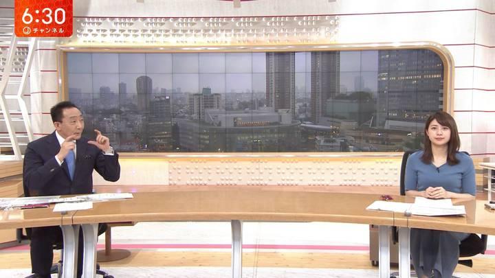 2020年05月18日林美沙希の画像18枚目