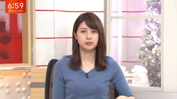 2020年05月18日林美沙希の画像21枚目