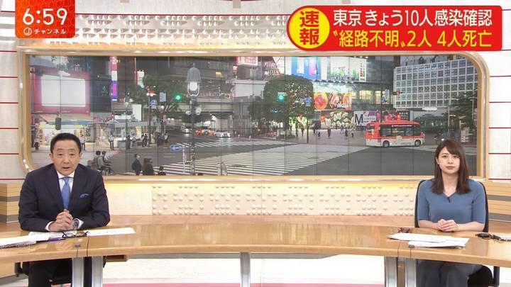 2020年05月18日林美沙希の画像23枚目