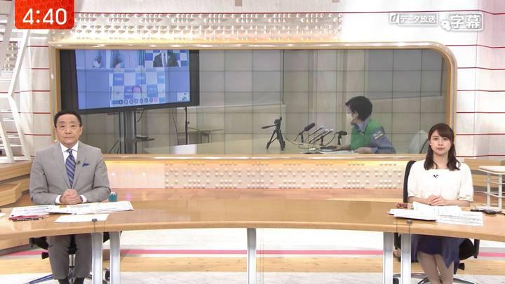 2020年05月19日林美沙希の画像01枚目