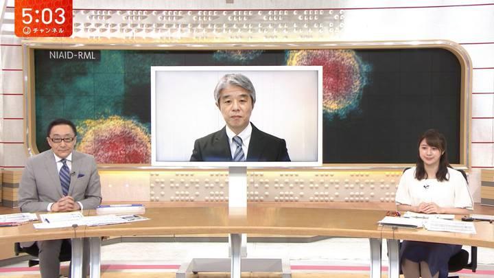 2020年05月19日林美沙希の画像04枚目