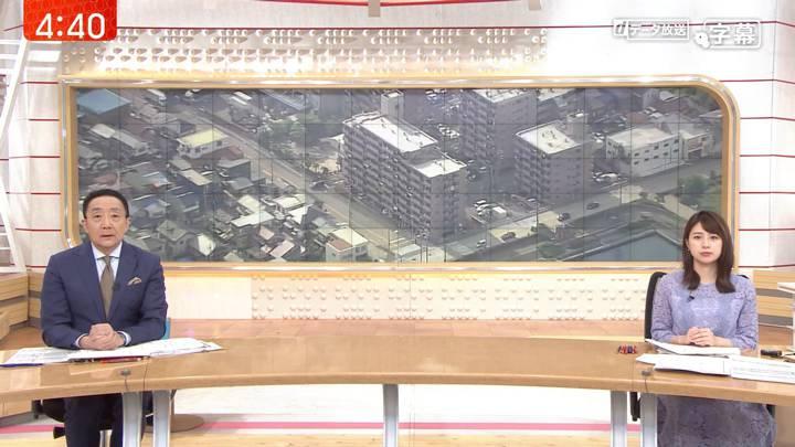 2020年05月20日林美沙希の画像01枚目
