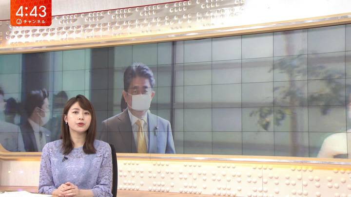 2020年05月20日林美沙希の画像04枚目