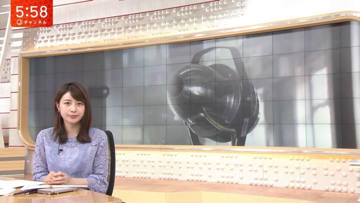 2020年05月20日林美沙希の画像12枚目