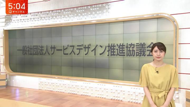2020年06月01日林美沙希の画像04枚目